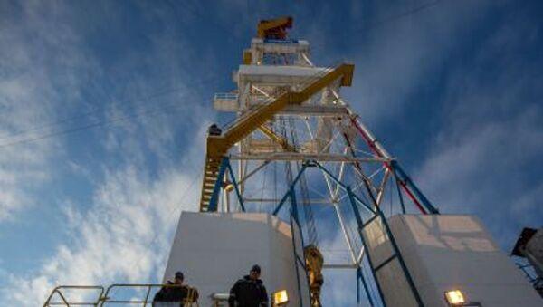 Zařízení na těžbu plynu - Sputnik Česká republika