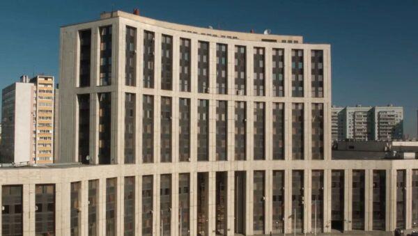 Mezinárodní investiční banka - Sputnik Česká republika