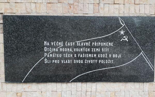 Noční vlci v Brně, 5. května 2019 - Sputnik Česká republika