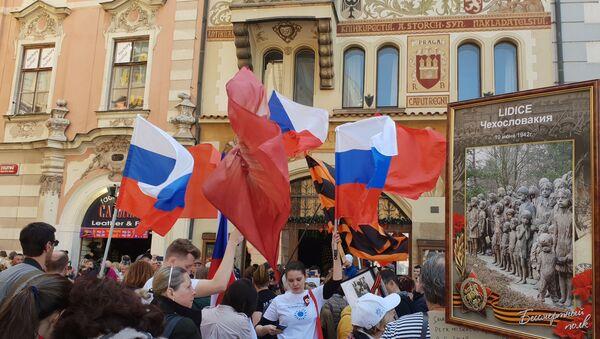 Záběry z Nesmrtelného pluku, který prošel Prahou 8. 5. 2019 - Sputnik Česká republika