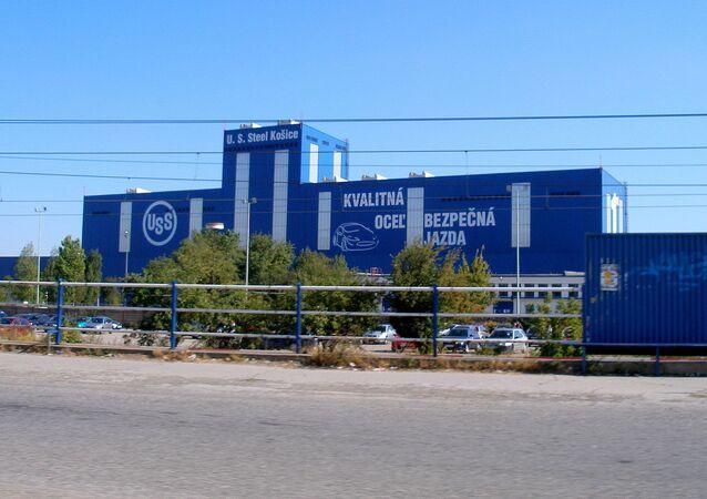 Ocelárny v Košicích