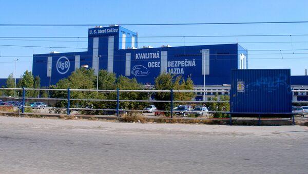 Ocelárny v Košicích - Sputnik Česká republika
