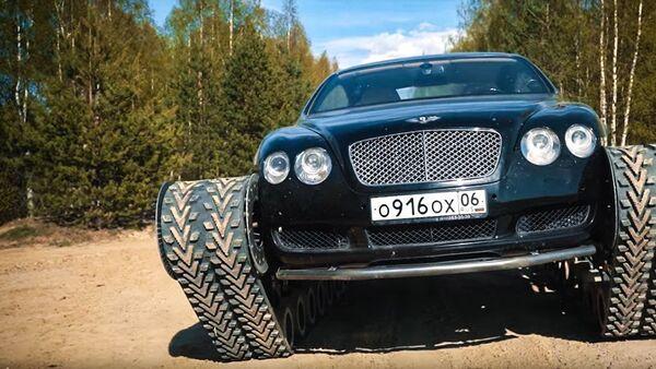 To jste ještě neviděli: Bentley změnili do tanku - Sputnik Česká republika