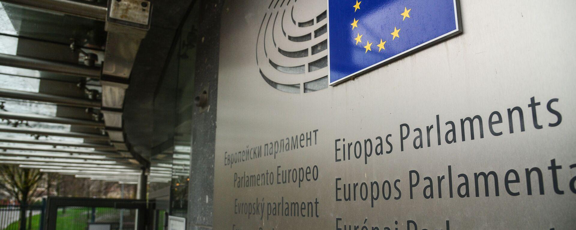 Evropský parlament - Sputnik Česká republika, 1920, 25.03.2021