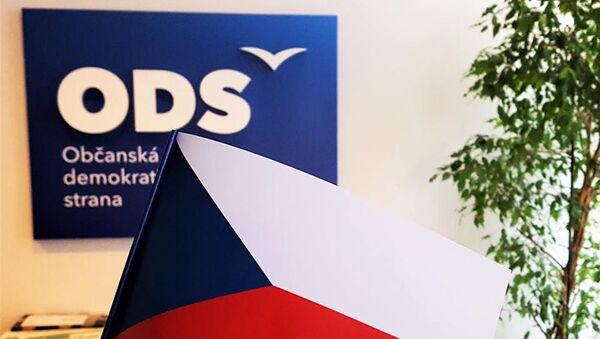 Občanská demokratická strana ODS - Sputnik Česká republika