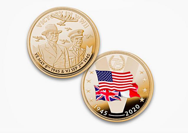 Upomínková mince k 75. výročí ukončení 2. světové války
