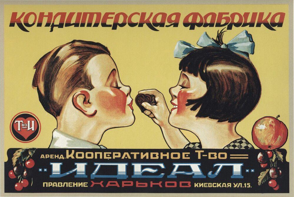 Reklamní plakát cukrářské fabriky družstva Ideal, 1927.