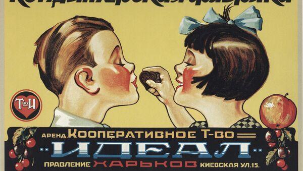 Reklamní plakát cukrářské fabriky družstva Ideal, 1927. - Sputnik Česká republika