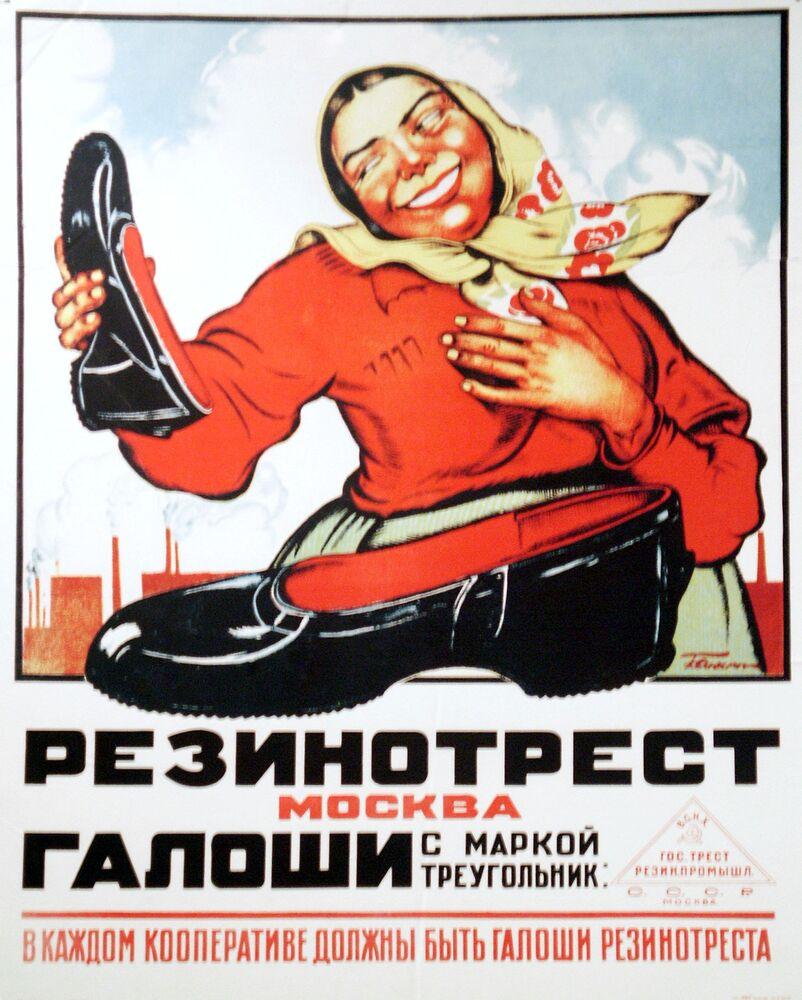 """Sovětský plakát, který propaguje galoše Rezinotresta. """"Rezinotrest. Moskva. Galoše s trojúhelnou značkou. V každém družstvu musí být galoše Rezinotresta,"""" malíř Vasilij Bajuskin (1898-1952)."""