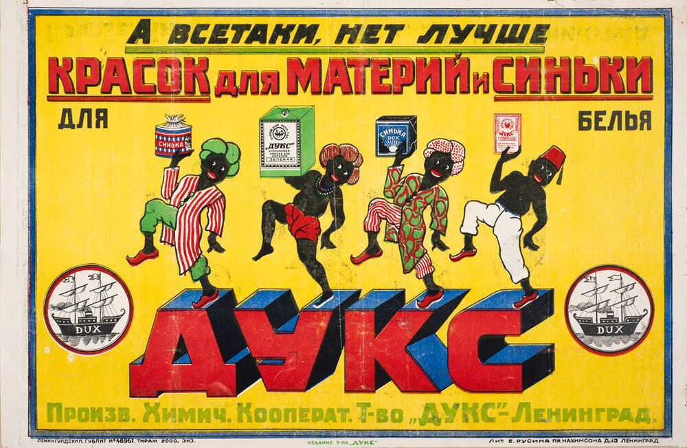 Reklama hospodářských prostředků Duks, Leningrad, 1925.