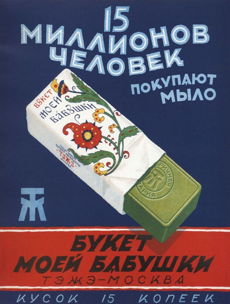 "Reklama mýdla ""Buket mé babičky"". Moskva, 1928."