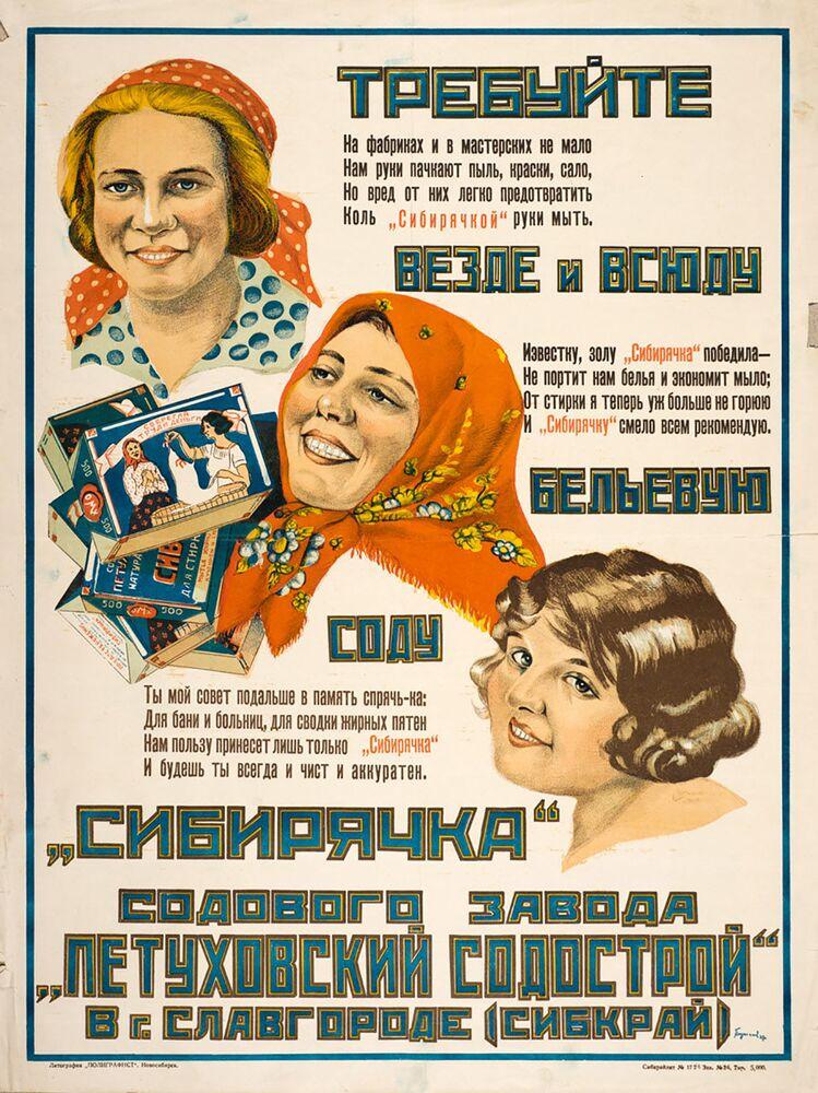 Reklamní plakát sody na praní Sibirjačka. Novosibirsk, 1927.