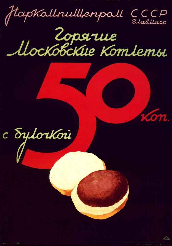 Reklamní plakát karbanátek Národního komisariátu pro potravinový průmysl SSSR. Moskva, 1937.