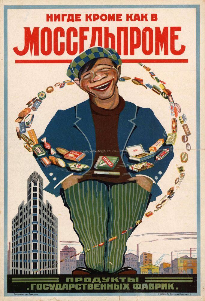 Reklamní plakát Mosselpromu. Moskva, 1927.